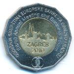 Хорватия, 25 кун (2010 г.)