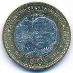 Мексика, 10 песо (2012 г.)