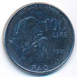 Италия, 100 лир (1979 г.)