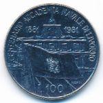 Италия, 100 лир (1981 г.)