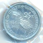 Мальтийский орден, 25 тари (1965 г.)