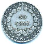 Французский Индокитай, 50 центов (1936 г.)