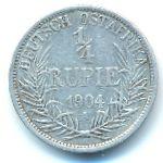 Немецкая Африка, 1/4 рупии (1904 г.)