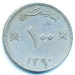 Маскат и Оман, 100 байз (1970 г.)