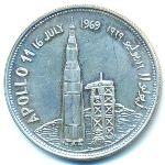 Йемен, Арабская Республика, 2 риала (1969 г.)
