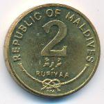 Мальдивы, 2 руфии (2007 г.)