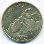 Северная Суматра, 500 рупий (2017 г.)