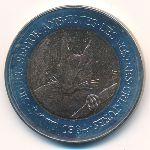Андорра, 2 динера (1984 г.)