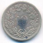 Швейцария, 10 раппенов (1850 г.)