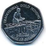 Гайана, 10 долларов (2007 г.)
