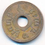Таиланд, 1 сатанг (1929 г.)
