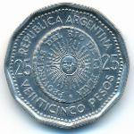 Аргентина, 25 песо (1966 г.)