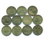 Армения, Набор монет (2012 г.)