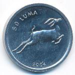 Нагорный Карабах, 50 лум (2004 г.)