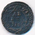 Елизавета (1741—1761), Деньга