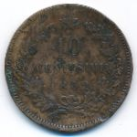 Италия, 10 чентезимо (1862 г.)