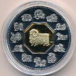 Канада, 15 долларов (2003 г.)