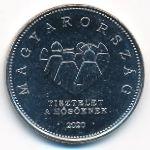 Венгрия, 10 форинтов (2020 г.)