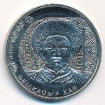 Казахстан, 100 тенге (2016 г.)