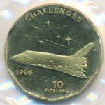 Маршалловы острова, 10 долларов (1996 г.)