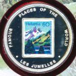 Малави, 10 квача (2004 г.)