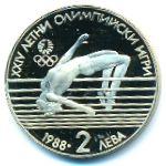 Болгария, 2 лева (1988 г.)