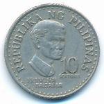 Филиппины, 10 сентимо (1976 г.)