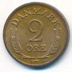 Дания, 2 эре (1962 г.)