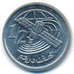 Марокко, 1/2 дирхама (2002 г.)