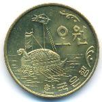 Южная Корея, 5 вон (1972 г.)