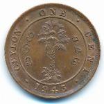 Цейлон, 1 цент (1943 г.)