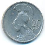 Греция, 20 драхм (1973 г.)