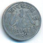 Индия, 1/4 рупии (1950 г.)