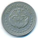 Колумбия, 20 сентаво (1960 г.)