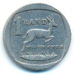 ЮАР, 1 рэнд (2000 г.)