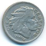Колумбия, 10 сентаво (1960 г.)