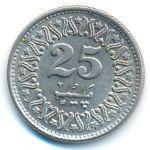Пакистан, 25 пайс (1993 г.)