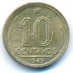 Бразилия, 10 сентаво (1949 г.)