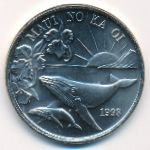 Гавайские острова, 1 доллар (1993 г.)