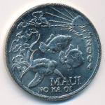 Гавайские острова, 1 доллар (2004 г.)