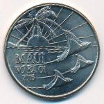 Гавайские острова, 1 доллар (2005 г.)