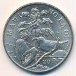 Гавайские острова, 2 доллара (2010 г.)