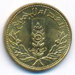 Сирия, 5 пиастров (1971 г.)