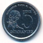 Парагвай, 5 гуарани (1984 г.)