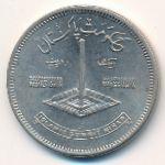 Пакистан, 1 рупия (1977 г.)
