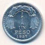 Чили, 1 песо (1957 г.)