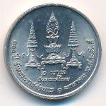 Таиланд, 2 бата (1992 г.)