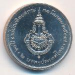 Таиланд, 2 бата (1994 г.)