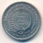 Таиланд, 2 бата (1995 г.)