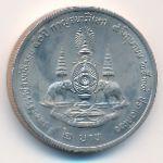 Таиланд, 2 бата (1996 г.)